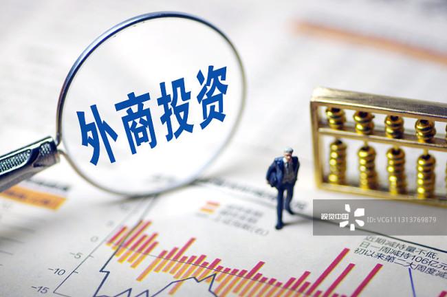 Čína nahrazuje Spojené státy jako největší investiční destinaci na světě