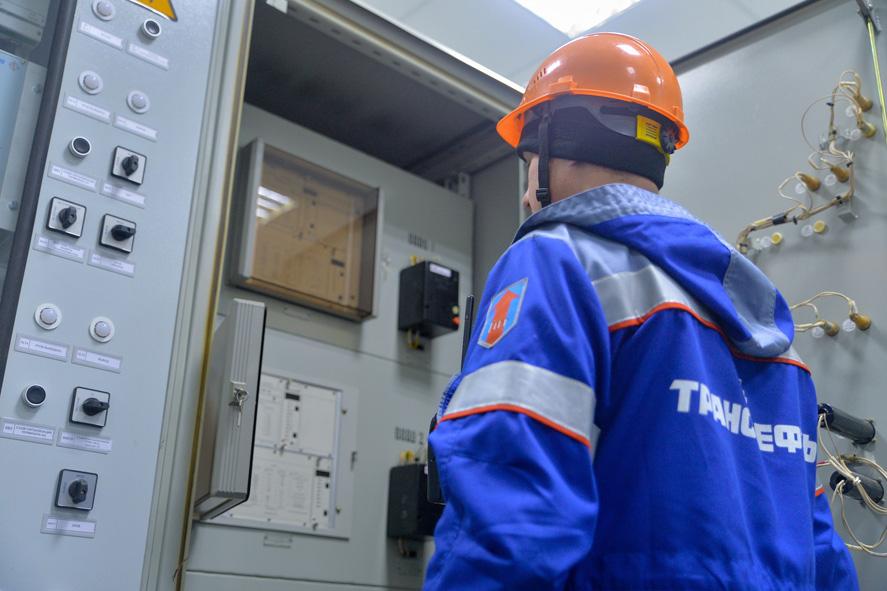 školení pracovníků Společnost JSC Transneft - Západní Sibiř